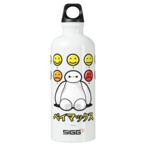 Baymax Emojicons Aluminum Water Bottle