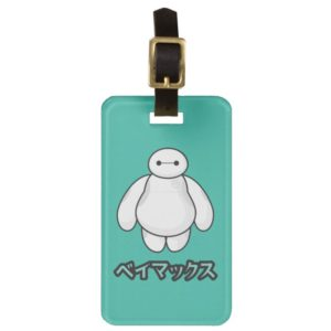 Baymax Green Graphic Luggage Tag