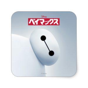 Baymax Self Image Square Sticker