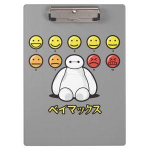 Baymax Emojicons Clipboard