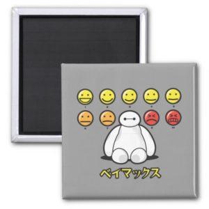 Baymax Emojicons Magnet