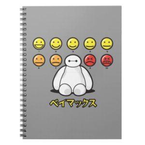 Baymax Emojicons Notebook