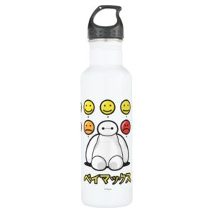 Baymax Emojicons Water Bottle