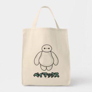 Baymax Green Graphic Tote Bag