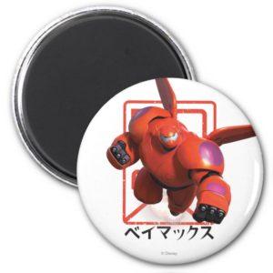 Baymax Magnet