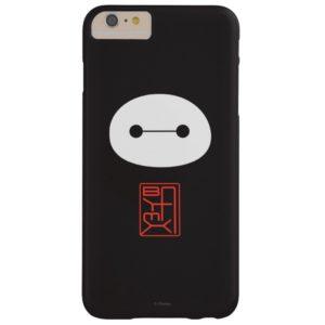 Baymax Seal Case-Mate iPhone Case