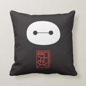 Baymax Seal Throw Pillow