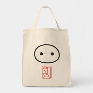 Baymax Seal Tote Bag