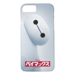 Baymax Self Image Case-Mate iPhone Case