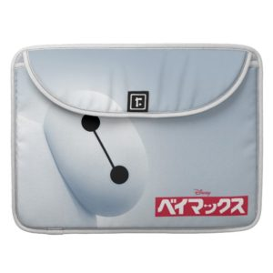 Baymax Self Image Sleeve For MacBook Pro