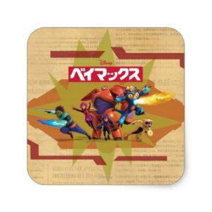 Big Hero 6 Superheros Square Sticker