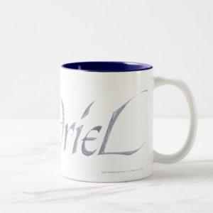 Galadriel Name Textured Two-Tone Coffee Mug