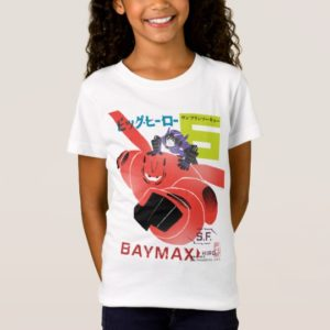 Hiro And Baymax Propaganda T-Shirt