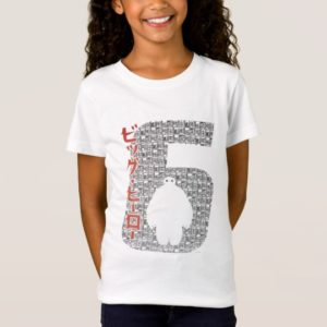 Baymax 6 Pattern T-Shirt