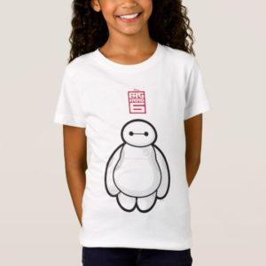 Baymax Standing T-Shirt
