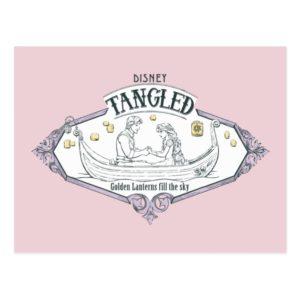 Rapunzel | Tangled Golden Lanterns Fill the Sky Postcard