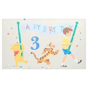 Winnie the Pooh | Happy Birthday Banner