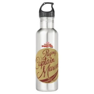 Captain Marvel | Paging Captain Marvel Emblem Stainless Steel Water Bottle