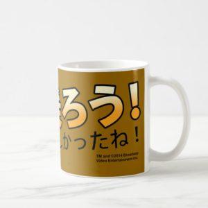 Coffee Land! Ride Over. Coffee Mug