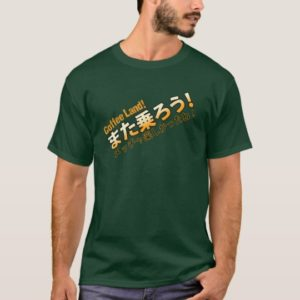 Coffee Land! Ride Over. T-Shirt