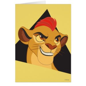 Lion Guard | Kion Character Art