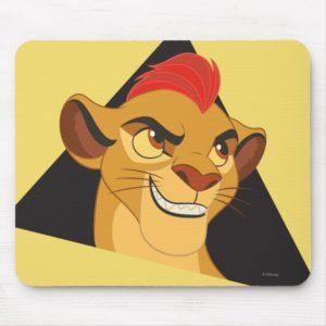 Lion Guard | Kion Character Art Mouse Pad